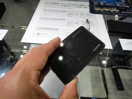 ソニーTX300Vレビュー