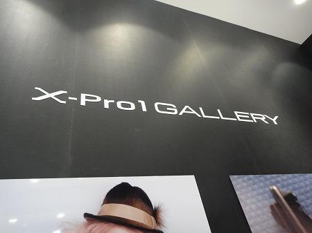 X-Pro1ギャラリー
