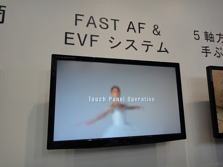 オリンパスOM-D E-M5 FAST AF