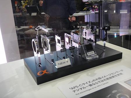 ソニーNEX-7断面図