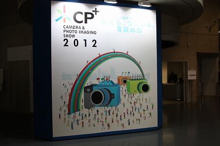 CP+ 2012