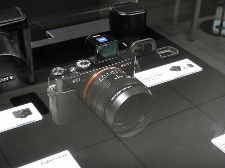 ソニーRX1